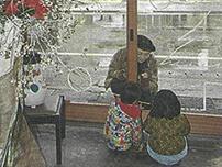 糸魚川タイムス1面「梅津和枝さんが似顔絵ライブ」